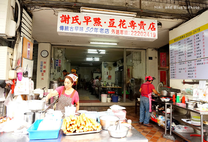 18595440705 a3f0fc4f3b b - 謝氏早點,台中人的老味道,麵糊蛋餅與肉排三明治,台中火車站附近