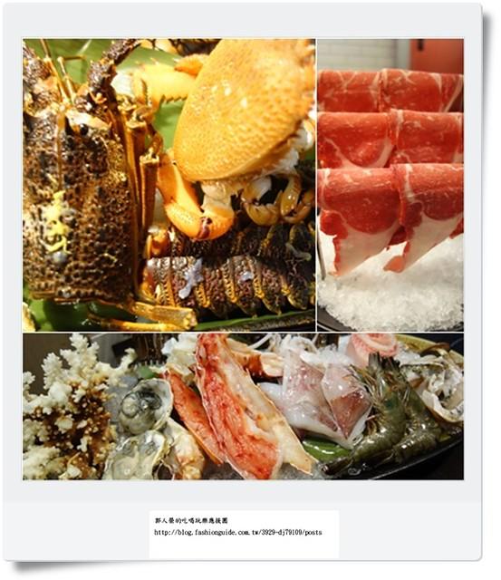 (美食 台北 行天宮站) 原鮮風味館~六百多元就能品嘗龍蝦螃蟹海陸鍋(點進內文送價值1680元雙人帝王蟹三鮮鍋10份)