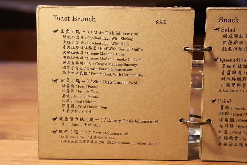 咖啡台北Toast Chat推薦有貓咪咖啡館Toast Chat不限時間消費Toast Chat營業時間Toast Chat地址早午餐咖啡館台北市咖啡廳捷運國父紀念館站