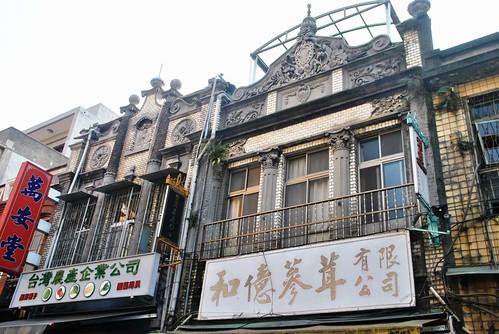 35 Antiguas calles y mercado de Taipei  (13)