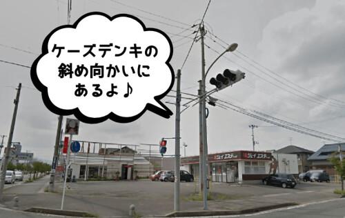 jesthe13-fukushima01