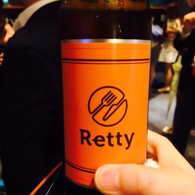 Rettyビール