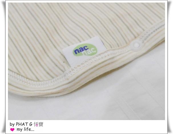 NAC 14