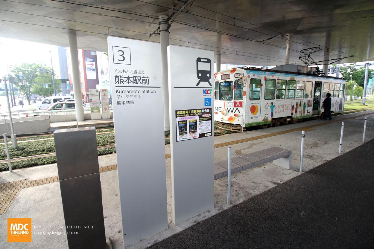 MDC-Japan2015-210