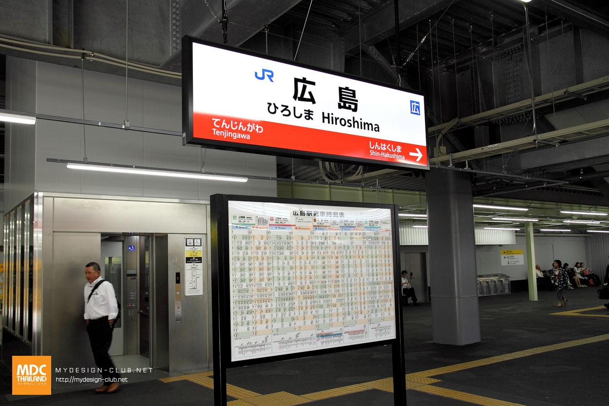 MDC-Japan2015-363