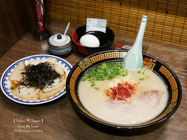 東京自由行必吃上野美食一蘭拉麵 (16)