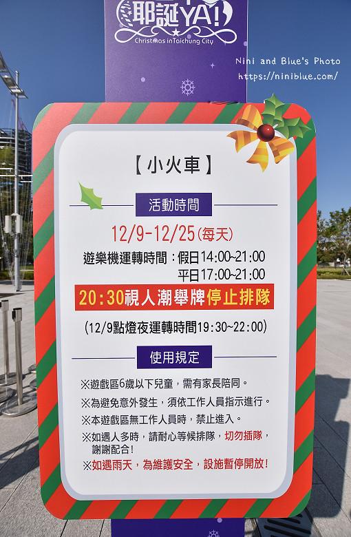 台中市府廣場耶誕夜遊樂園02