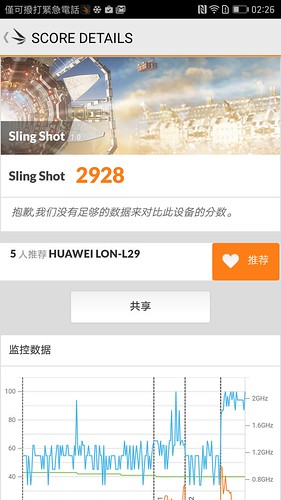 Screenshot_20161227-022650