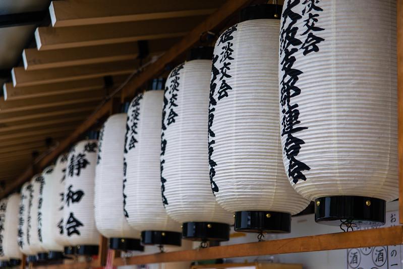 Ikukunitama Shrine / 生國魂神社