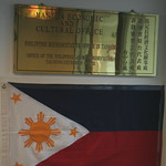 Signboard and National Flag of the Philippines in MECO- Taichung