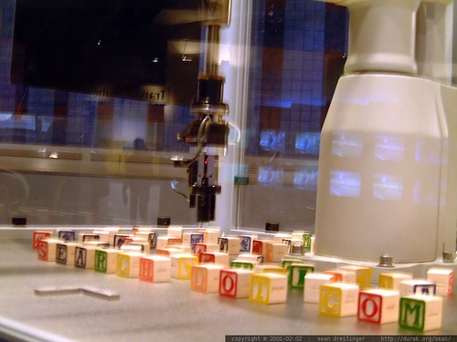 thetech, san jose, robots, simulated endosc… dscf1728