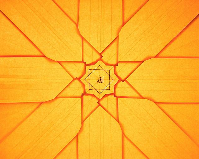 octagonal star pattern work