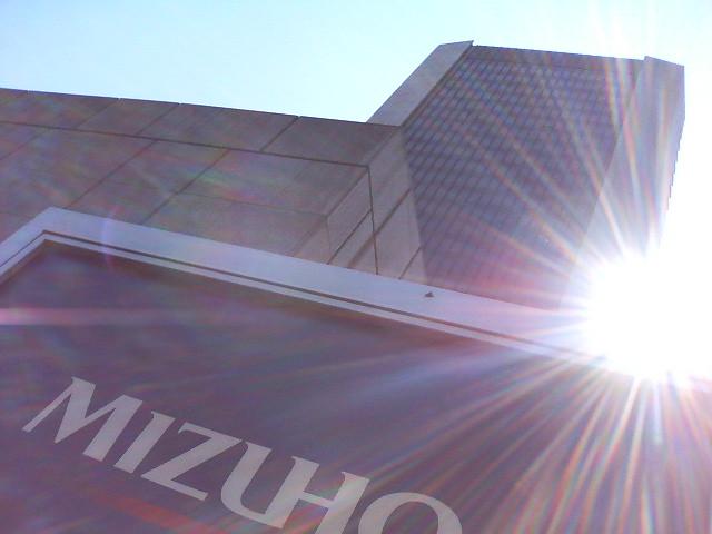 Mizuho Bank Head Office