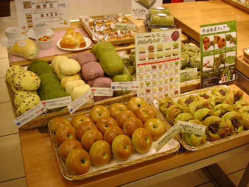 Japanese Bakery - they like green and purple cakes