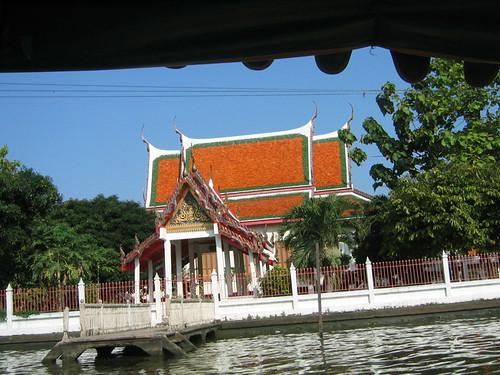 thailand, bangkok IMG_1062.JPG