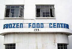 Frozen food center