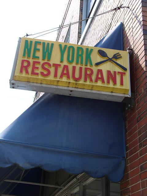 Americana diner restaurant american restaurant for Americana cuisine