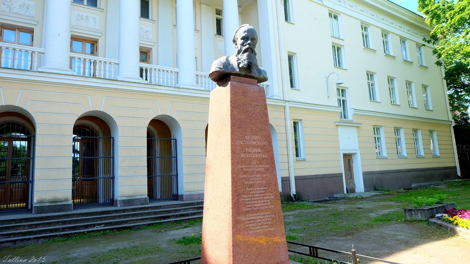 Dostoevki Monument, Tallinn, Eesti
