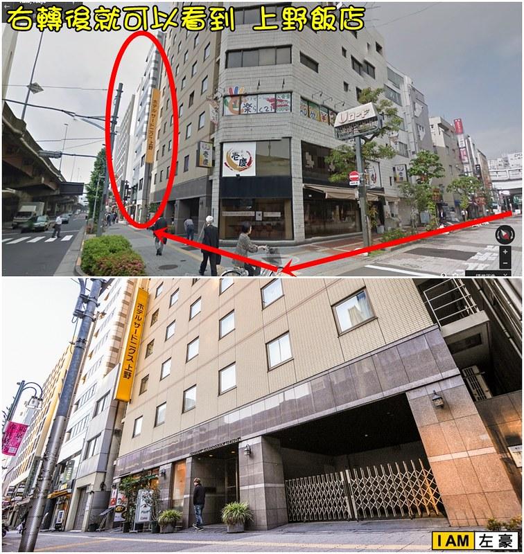 正-上野飯店路線-5