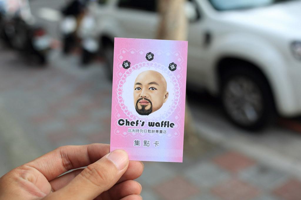 20150618-1永和-CHEF`S WAFFLE (14)