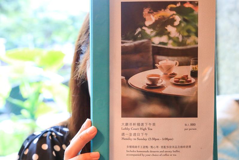 台北香格里拉遠東國際大飯店下午茶.香格里拉遠東國際大飯店大廳茶軒下午茶