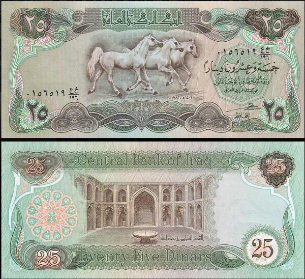 25 irackých dinárov Irak 1982, Pick 72