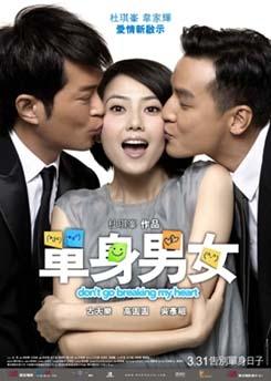 Đơn Thân Nam Nữ - Dont Go Breaking My Heart (2011)