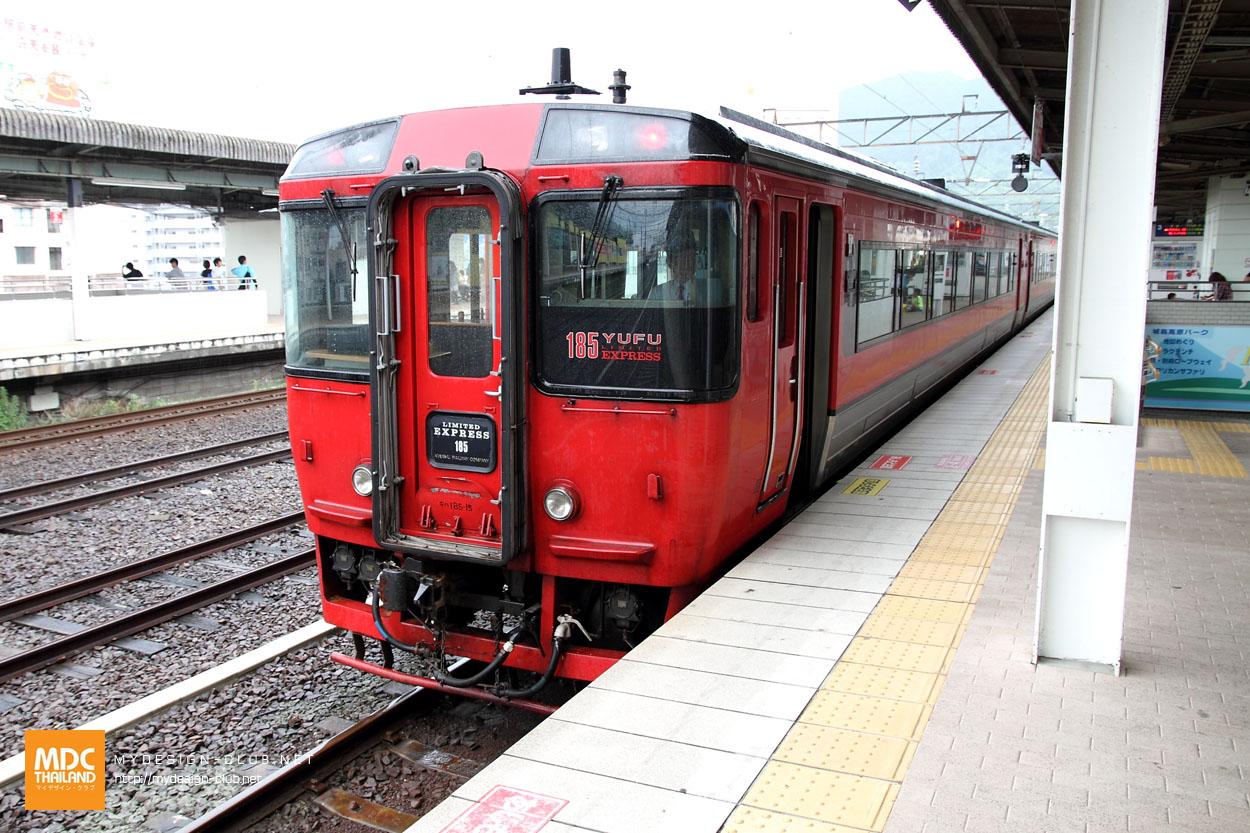 MDC-Japan2015-143