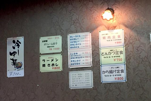 20150810丸新軒