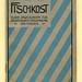 """""""Fischkost"""" ein Rezeptheft von 1914 by altpapiersammler"""
