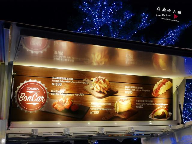 台北一日遊推薦COMMUNE A7信義區貨櫃市集攤位吃喝攻略 (6)