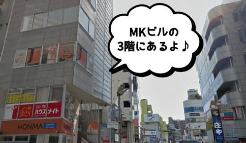 jesthe43-fujisawa01
