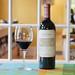 Red Wine in Schott Zwiesel Mondial Glass