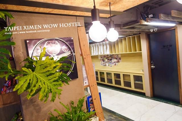 台北住宿|西門窩青年旅館–都市中的溫馨空間 西門町捷運5分鐘