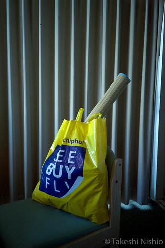 complete bag for Hanauma Bay