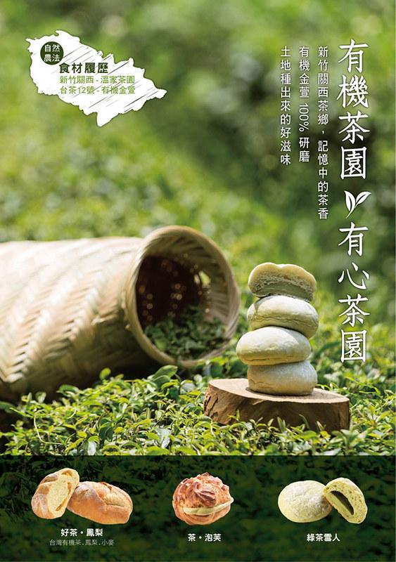 鹽之花可頌-20150505(3修)