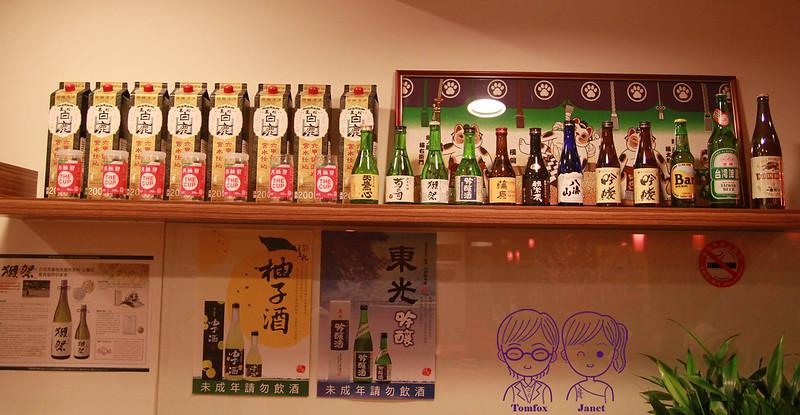 16 匠太郎 menu 酒