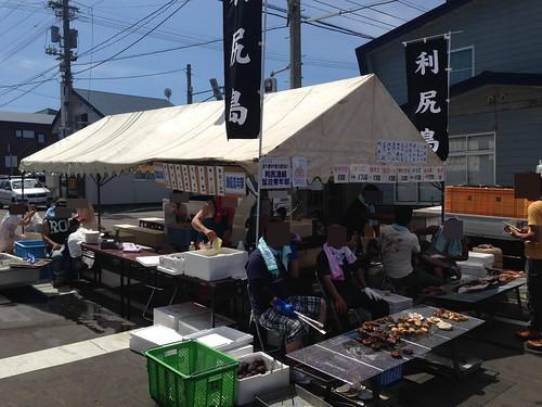 rishiri-island-hokkai-shima-matsuri-shop