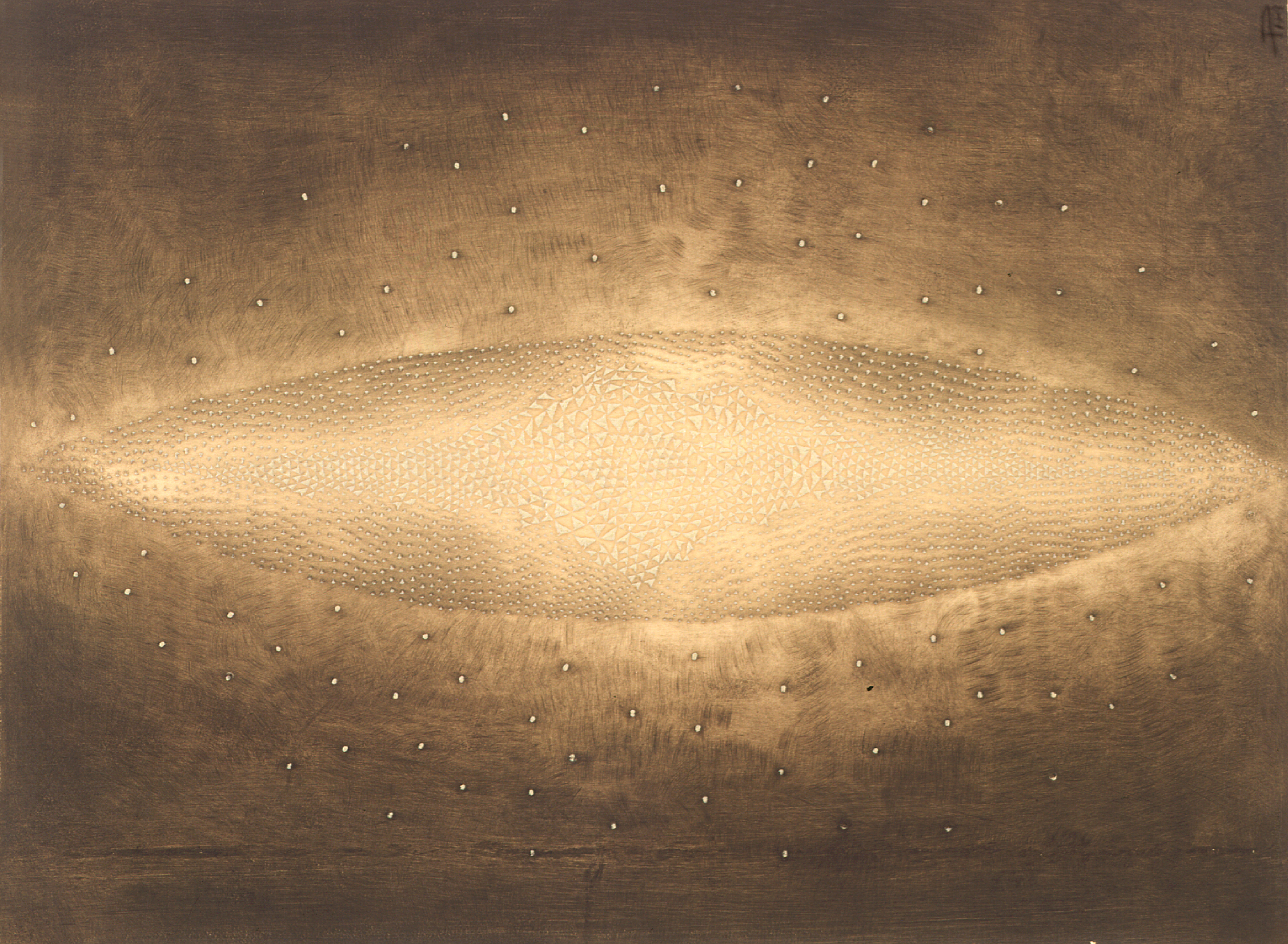 Abstrato Autor: Arthur Piza Técnica: Calcografia. Talho-doce Dimensões: 61cm x 90cm