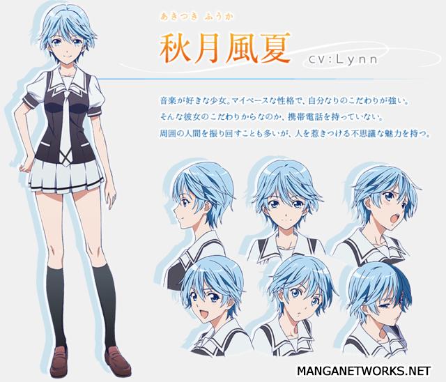 31977312625 686eb90bcf o Ra mắt PV thứ 2 đầy cảm xúc của anime Fuuka