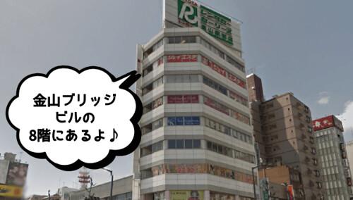 jesthe77-kanayama01