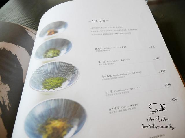 九份九重町菜單 (6)
