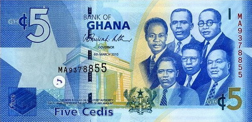 Bank of Ghana Five Cedis note