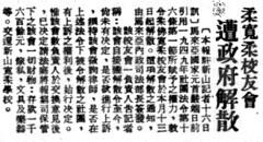 南洋商报 19580817