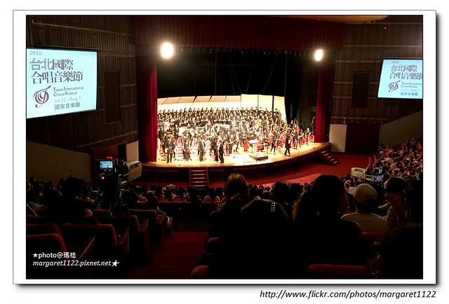 2015 台北國際合唱音樂節閉幕音樂會《武裝之人-和平彌撒》