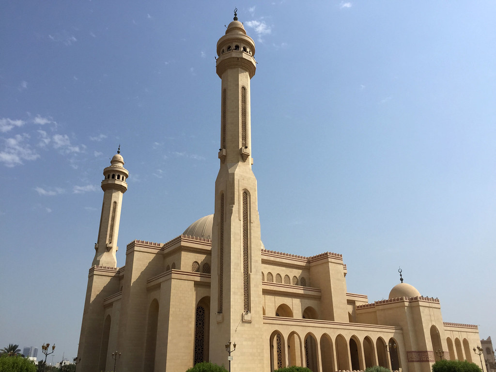 Learning About Islam At The Al Fateh Grand Mosque Bahrain