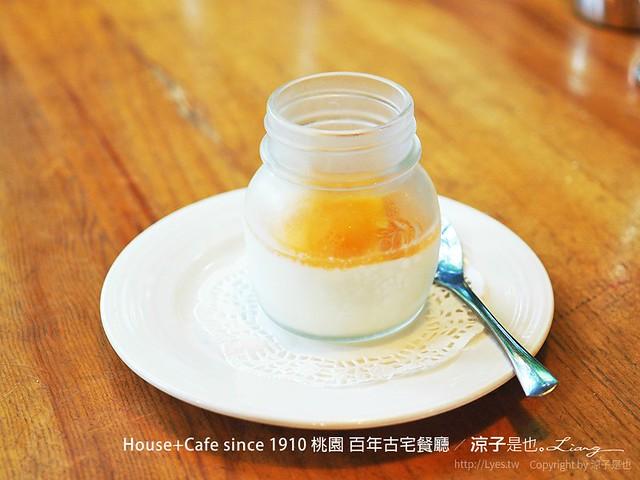 House+Cafe since 1910 桃園 百年古宅餐廳 17