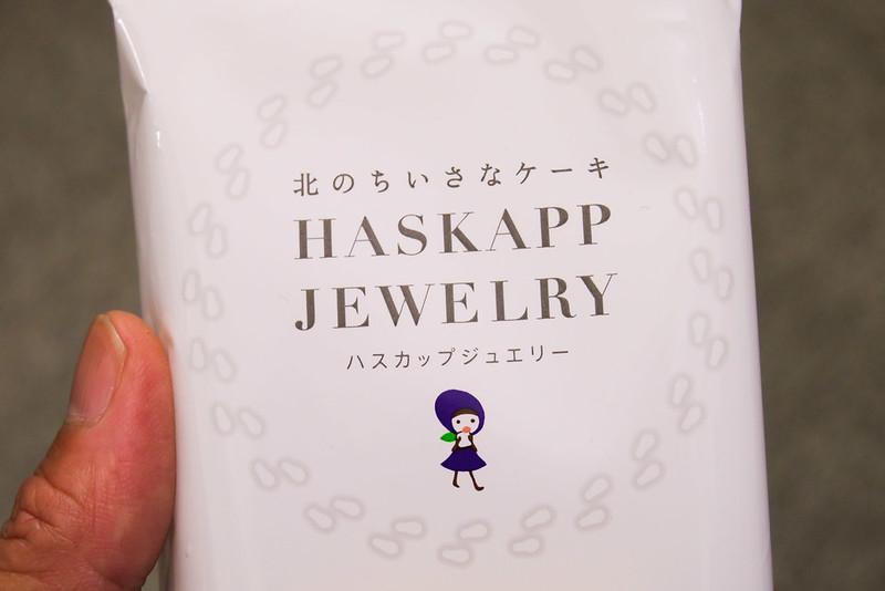 HASKAPP_JEWELRY-2