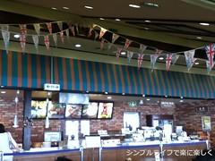 六甲ガーデンテラス昼食レストラン