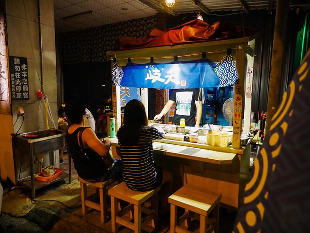台南 北區–特別的酸菜白肉關東煮–岐夫部屋
